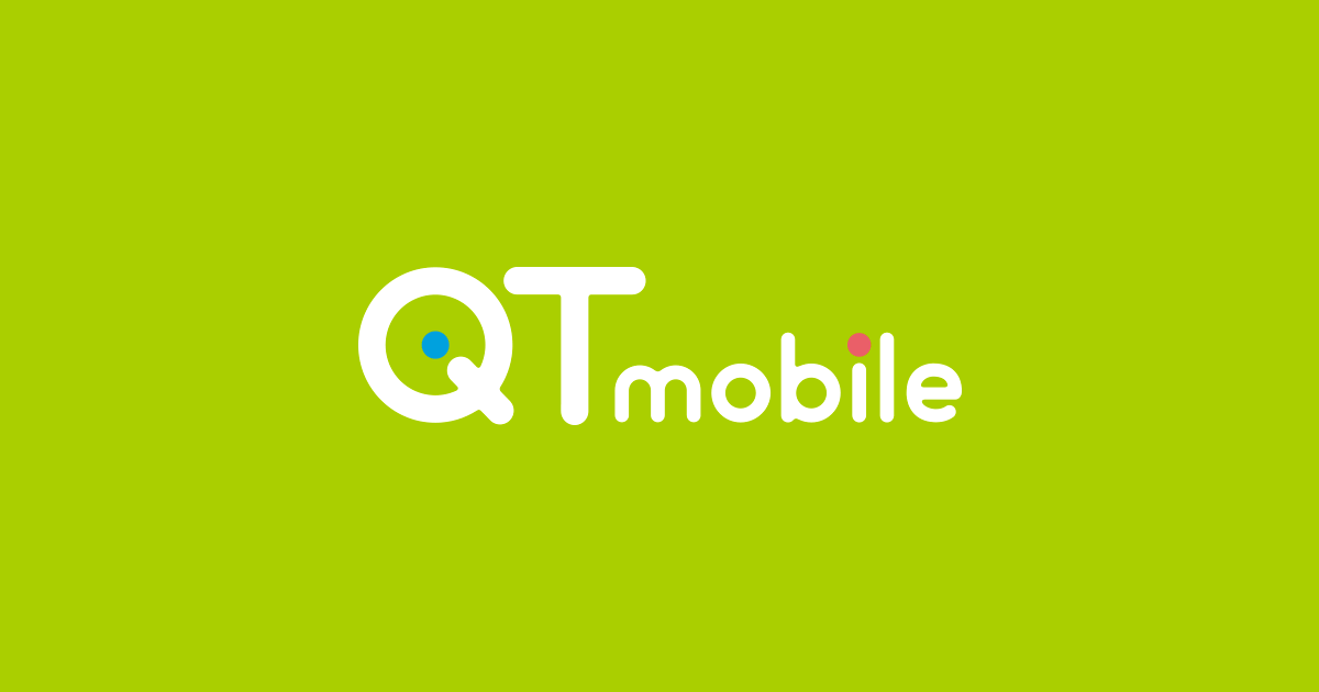 公式】QTmobile(QTモバイル) - 格安スマホ・格安SIMはQTモバイル