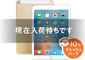 iPad Air2 128GB